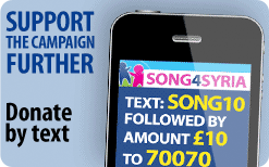 textdonate-song